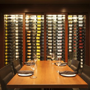 Chilled Wine Display